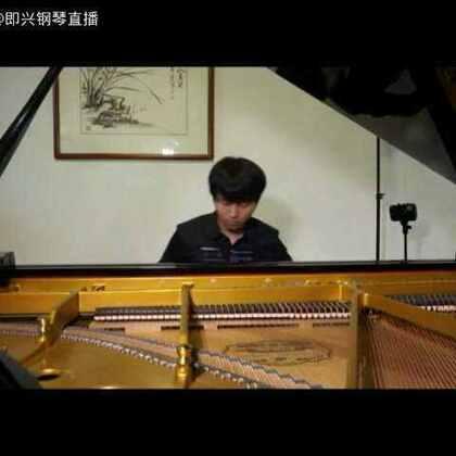 即兴钢琴直播的美拍