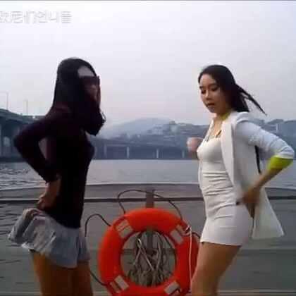 #扇脸舞#秀身材!两位韩国朋友在汉江边搞笑跳扇脸舞~👻点击话题,我们一起来挑战扇脸舞吧~😄#爱玩的欧尼们##舞蹈##韩国舞蹈##韩国网红##我要上热门##在韩国很火的视频#@舞蹈频道官方账号 @玩转美拍 @美拍娱乐 @美拍小助手 @搞笑频道官方