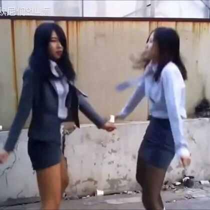 #扇脸舞#凹凸有致的韩国2名高中生挑战扇脸舞~不爽就来挑战扇脸舞#爱玩的欧尼们##舞蹈##魔性舞蹈##韩国高中生##我要上热门#@舞蹈频道官方账号 @美拍小助手 @美拍娱乐 @玩转美拍
