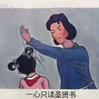 #妈妈再打我一次尼玛版##妈妈再打我一次#菲律宾!国土一点都不能少!