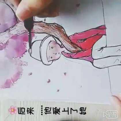 🌸#樱花##男孩# 樱花男孩 是很有感觉的一部#漫画#, 他本是一个空心木偶 ,偶然间被女孩放入樱花后,在心的位置长出了一颗樱花树...有了生命,有了感情,有了灵魂.... 我只是喜欢这个#人物#所以就画画看🌸 #手绘##随手画##浪漫樱花##热门##5分钟美拍##粉色系#