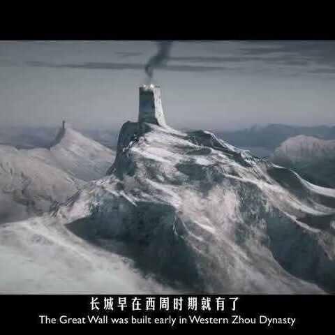 【看鉴美拍】#河北#一条地下道曾改变中国历史...