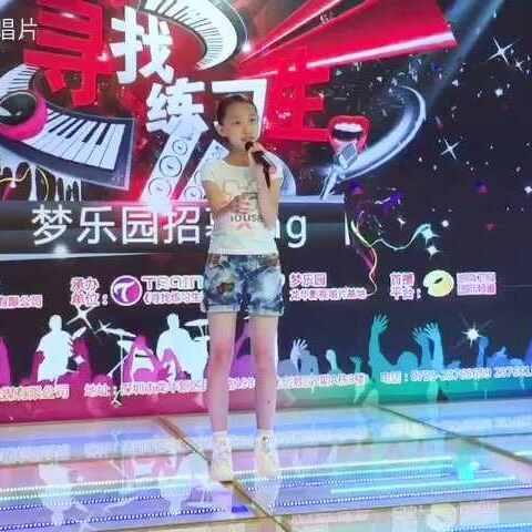 【梦乐园唱片美拍】梦乐园练习吴昱瑶演唱《也许明天...