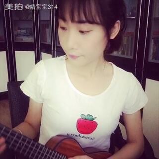 拍:#音乐##吉他弹唱#不爱那么多只爱一点点…