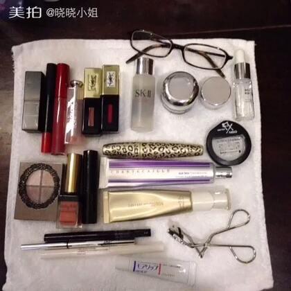 看看我这次来云南8天化妆包里带了些什么