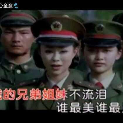 """祝全国各战区的官兵""""八·一""""建军节快乐!"""