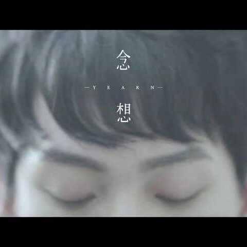 【黃得峯美拍】✦第一波深情主打歌曲(東森電視...