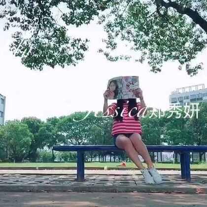 #舞蹈#💫郑秀妍Jessica-Fly💫卡皇的solo一出来就很喜欢,找了很多演唱会饭拍才学会的,虽然#jessica郑秀妍#离开了少女时代,但我唯九的心一直在💕,杂志是05年的韩娱无限,当年哈韩主要就是看杂志、DVD,听CD。@敏雅可乐 #敏雅U乐国际娱乐##敏雅可乐#