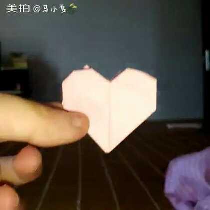 教你们折爱心#折纸#忽略最后的手势😂不喜勿喷