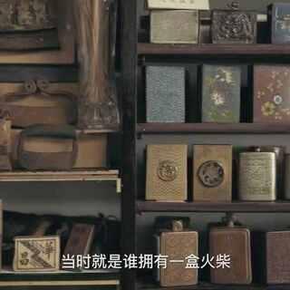 吉尼斯纪录火柴收藏第一人,他用10万根火柴造一座巨轮!#牛人##吉尼斯##上海#