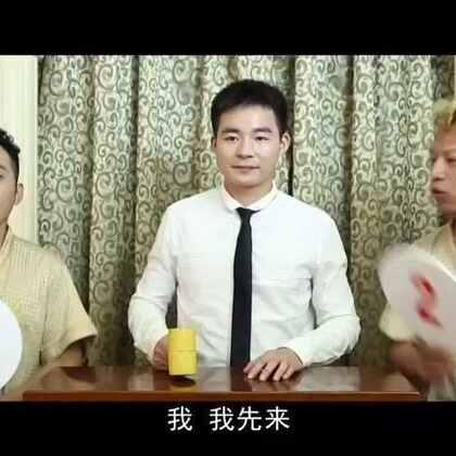 七夕,洗脸城里的深情告白!#卿喜剧#