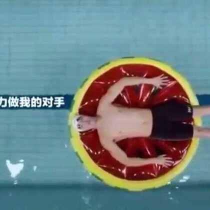 #中国奥运健儿##中国奥运金牌榜##孙杨##中国骄傲##孙杨朴泰桓#wuil大白杨用咖喱味儿的韩语 隔空叫板朴泰桓😂好可爱有没有