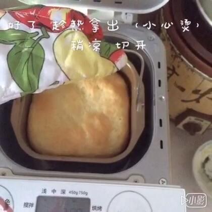 #面包机自制面包##懒人面包机##美食#克数有一两克的误差是没问题的 可以试下 真的不错😋#我要上热门#