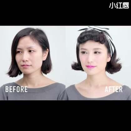 路人和明星就只有一线之隔,那就是化妆。小红唇路人大改造计划改变你的脸很大,单眼皮,大小眼,高低眉,塌鼻梁,没下巴……会化妆就能解决你的烦恼。不相信?戳视频告诉你,什么叫化个连亲妈都不认识的妆。 #时尚美妆##路人改造##路人变美#