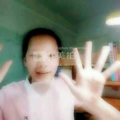 #香港购物分享#@Jeana❤️ @冰淇林小炒鸡😻 @Avril.玥🦄 @冰晶🍓小哟喂_ @Lisa奶油手机壳 ☺☺#大创生活馆#最近少赞了😭😭所以这个视频45赞更新哦☺谢谢大家😘😘下一个视频有秘密福利☺