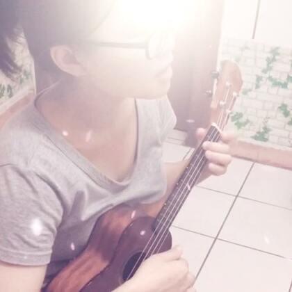 #ukulele弹唱#好闺蜜,一辈子😘