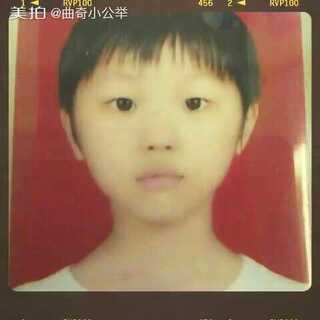 #我理想中的证件照#@美颜相机封面的是上小学时的照片😂😂😂