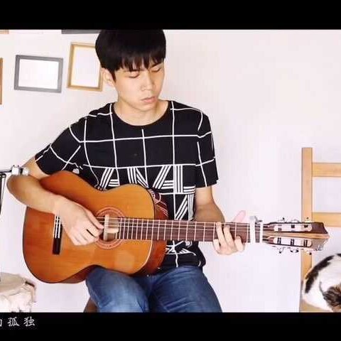 【旧日默片美拍】弹唱 陈奕迅 《好久不见》 #音乐...