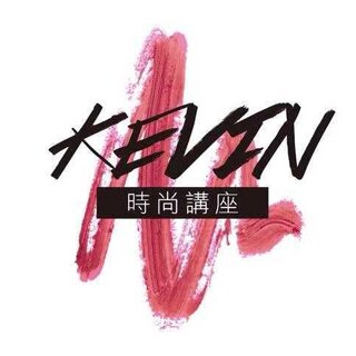 Kevin老師在首爾荷包大失血啦~韓國最紅的美妝小物和你分享喔! 更多精彩內容請上《ELLE》官方網站:http://www.elle.com.tw/ #Kevin凱文老師##ELLE##時尚##名人明星##唇彩##面膜##韓國##首爾##保養品##彩妝品#