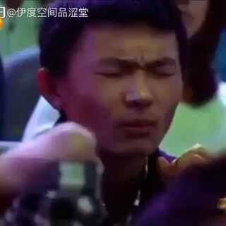 羽泉主持的我是歌手节目惊现全场为他鼓掌欢呼选手。😀#我是歌手##来芒果tv看我是歌手##我是歌手3##搞笑视频##逗逼欢乐多##逗逼#