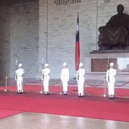 #台湾#中正纪念堂换岗仪式