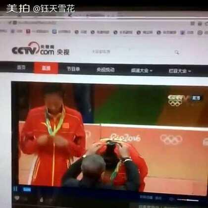 中国女排奋斗12年重拿奥运金牌,精彩时刻,颁奖感人时刻,共唱中国国歌,为中国队加油,GS引流软件科技呼吁中国人学习中国女排精神,为中国梦努力