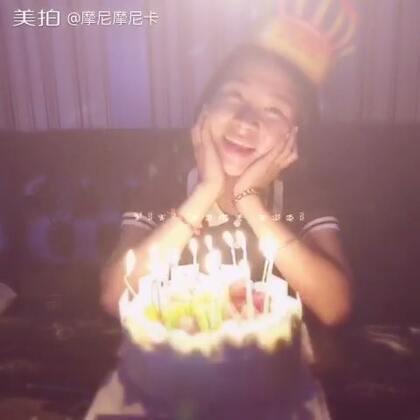 祝我君生日快乐。爱你君❤️👏🏻