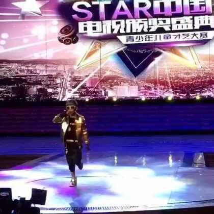 Star中国颁奖盛典 刘唯一 声乐类 铜奖#小男神#