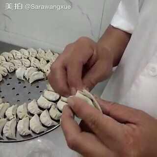 #美食##点心# 今天吃饺子