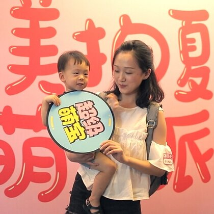 #美拍夏日萌宝派对#完美结束啦~😍妈妈们都好美,宝宝们简直可爱极了😁快帮小编@出你看到的萌宝或辣妈吧~这次是北京地区的聚会,宝宝频道以后还将继续举办这样的线下派对,期待我们的相见🎉#宝宝#