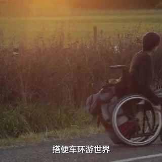 8年独自去了75个国家!这个90后轮椅男孩是怎么做到的? #环游世界##旅行#