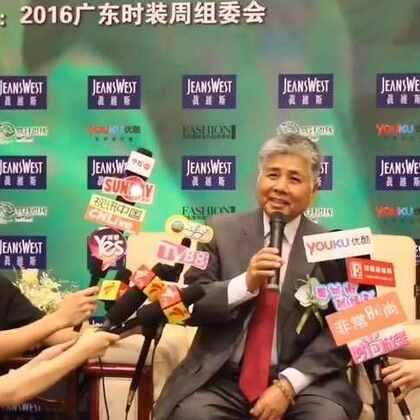 2016广东时装周真维斯董事长杨勋采访[中国服装网 ]