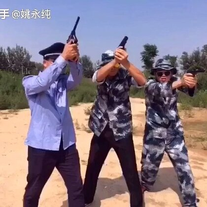 专业打枪20年,微信yao12345888