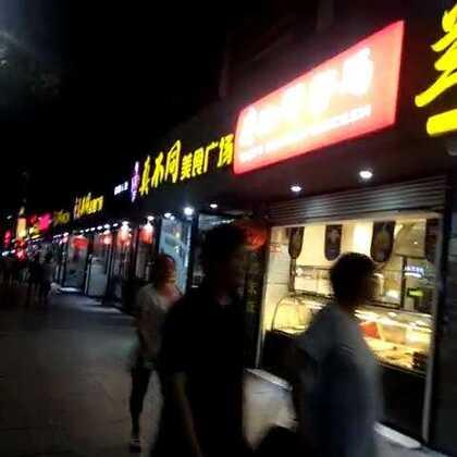 我们十堰的美食街呢