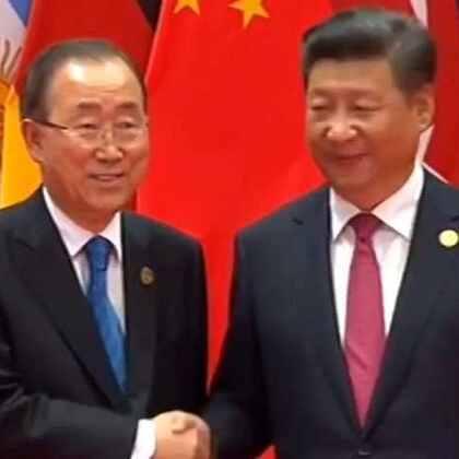 秘书长潘基文抵达杭州国际博览中心,出席G20峰会。