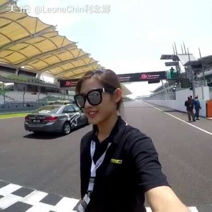 A Tour around FORMULA MASTERS CHINA SERIES @ Sepang Circuit with Leona Chin