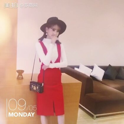 #今天穿这样##多商网# 女人志新款连衣裙模特拍摄花絮http://m.ecduo.cn/goods-2675317.html