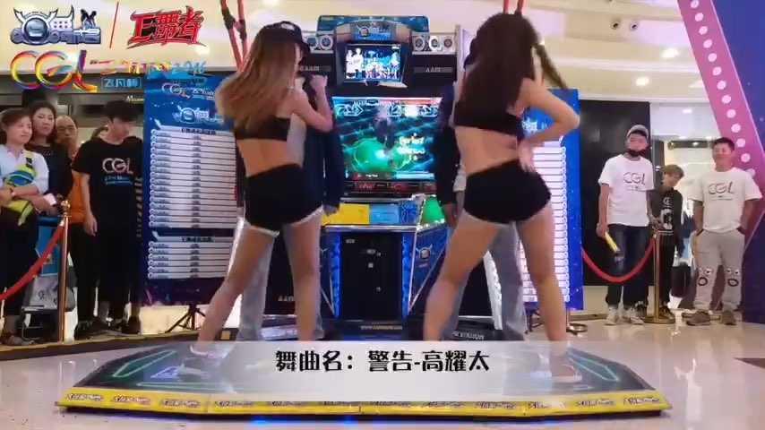 #随手美拍#2016#CGL#黑龙江省决赛#e舞成名#-亚军#e舞者#-长春队-歌名:警告