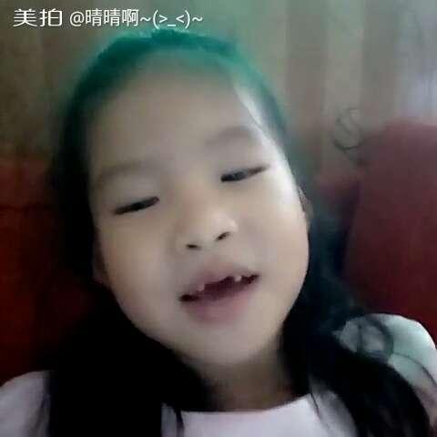 可爱的小玫妮*^o^*#10后小美女##今天穿这样##大眼小