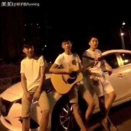 我知道你全都知道 薛之谦 加rap版#吉他弹唱##音乐# 热一个!!!?