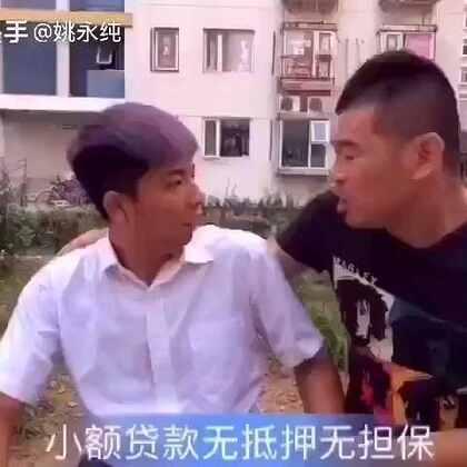 最悲哀的推销员,个人微信yao13123456