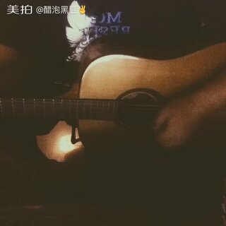 #美拍吉他弹唱大赛#