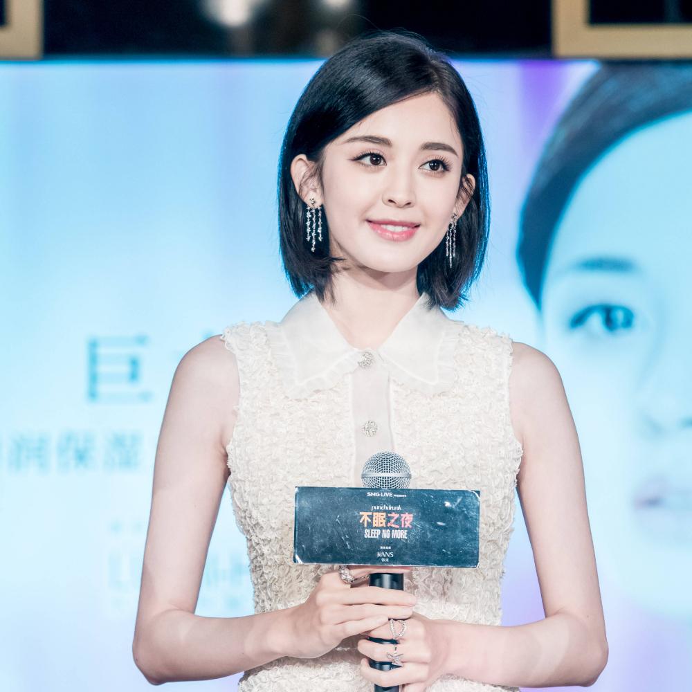 古力娜扎18岁台湾综艺节目视频曝光,网友大赞那时候娜扎就是图片