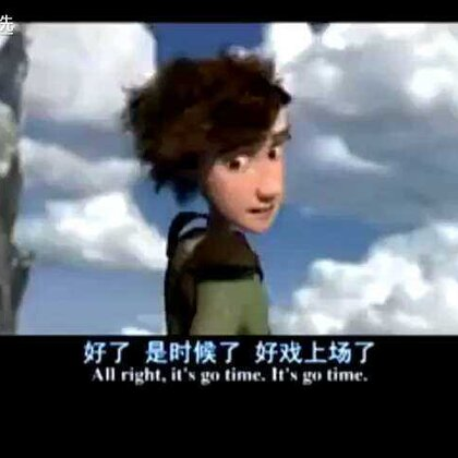 惊吓飞翔 #电影##训龙高手#