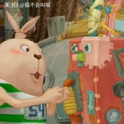 #越狱兔#红色兔子好厉害,绿色兔子好呆萌,也好聪明 ps:个人觉得那只鸡好恶心#逃亡兔#