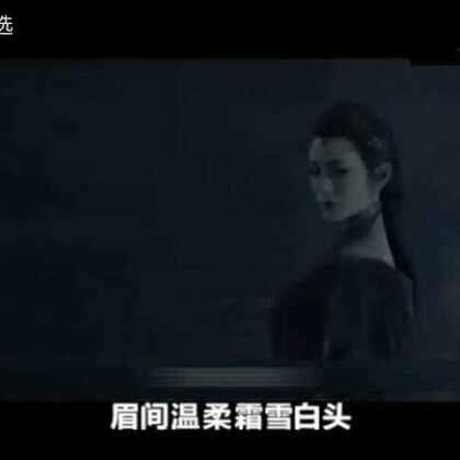 当下比较火的一部电影 #爵迹##预告片##MV#