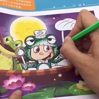 水彩笔涂色方法教程。平常大家一般都只用平涂法,这次介绍了另外四种方法,无论你是美术教师、孩子的家长还是爱绘画的学生,都快快跟我一起来get吧,超实用~视频中会动的早教绘本《AR涂涂乐》链接👉http://s.click.taobao.com/VAOFISx @AR魔法学校官方推广号