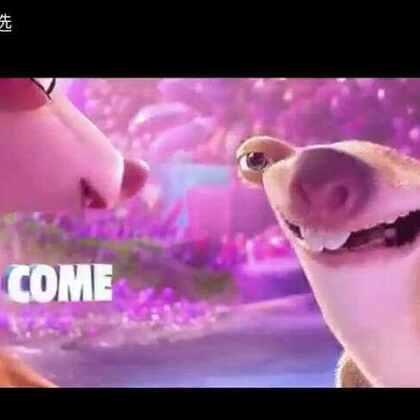 《冰河时代5》片尾曲 MV好听到爆 流行天后 Jessie J惊艳开唱#MV##电影MV##冰河时代5##音乐#