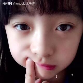 Angela沈子婷的美拍:Eiei你为哪个小视频打c二建法规哥哥图片