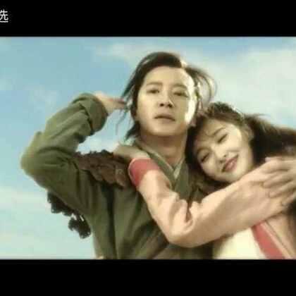 #一生所爱##电影MV##大话西游3##主题曲##音乐##不二精选#